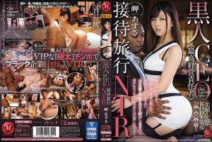 ดูหนังโป๊ออนไลน์ Azusa Misaki รับแขกปืนโตซีอีโอผิวสี JUY-906