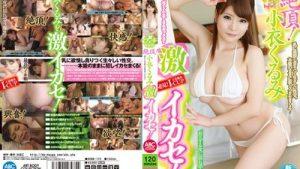 ดูหนังโป๊ออนไลน์ Caribbeancom 110319-001  Kurumi Kokoro เมียเงี้ยนจัดให้ผัว