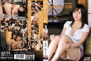 ดูหนังโป๊ออนไลน์ Azusa Nagasawa พี่สะใภ้ยอดกตัญญู MDYD-631