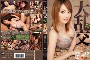 ดูหนังโป๊ออนไลน์ Tsubasa Amami พายุกาม IPZ-391