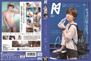 ดูหนังโป๊ออนไลน์ KMHRS-001 Ito Koiwa