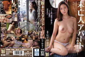 ดูหนังโป๊ออนไลน์ Saeko Matsushita ห้องเช่าเหงารัก ADN-151