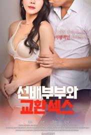 ดูหนังโป๊ออนไลน์ Senior Couple And Exchange Sex