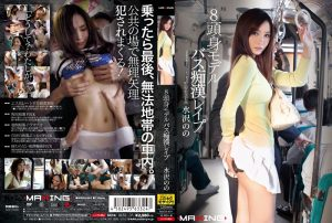 ดูหนังโป๊ออนไลน์ MXGS-601 Mizusawa Nono