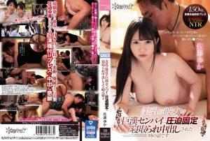ดูหนังโป๊ออนไลน์ CAWD-046  Satou Yuka