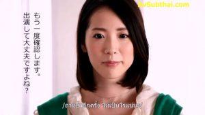 ดูหนังโป๊ออนไลน์ เปิดตัวสาว 32 แต่งงานแล้วมาเล่น AV ซับไทยเอวี