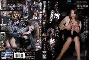 ดูหนังโป๊ออนไลน์ Asou Sanae โรงหนังพิศวาส RBD-438