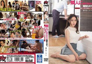 ดูหนังโป๊ออนไลน์ Karen Ishida แฟนงี่เง่าสะเด่ามนุษย์ลุง DASD-542