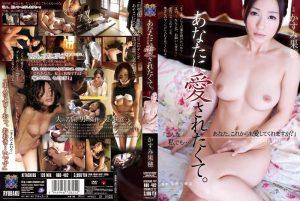 ดูหนังโป๊ออนไลน์ RBD-482 ยืมเมียหน่อยเดี๋ยวปล่อยผ่าน Kasumi Kaho