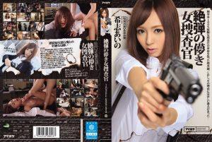 ดูหนังโป๊ออนไลน์ IPZ-580 Kishi Aino