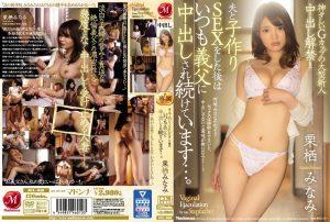 ดูหนังโป๊ออนไลน์ JUL-058  Kurisu Minami