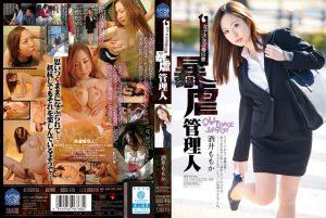 ดูหนังโป๊ออนไลน์ Momoka Sakai ตอกมิดรูประตูห้องเช่า SHKD-616