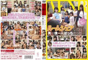 ดูหนังโป๊ออนไลน์ Aoi Shirosaki ศึกวันฟ้าเหลืองประเทืองหอหญิง FSET-533