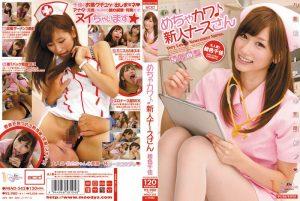 ดูหนังโป๊ออนไลน์ Chika Eiro พยาบาลคนใหม่..ใสๆมึนๆ MIAD-542
