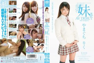 ดูหนังโป๊ออนไลน์ Riku Yamaguchi คนน้องขอลองเสียว STAR-262