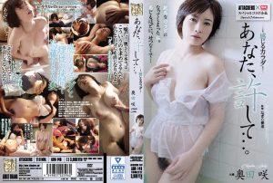 ดูหนังโป๊ออนไลน์ Saki Okuda นวดคือจ้าง..นาบคือแถม ADN-146