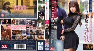 ดูหนังโป๊ออนไลน์ SSNI-127 Yua Mikami หลอกให้รักแล้วแอบถ่าย