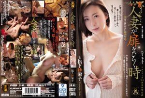 ดูหนังโป๊ออนไลน์ Saeko Matsushita ชู้รักแรงสวาท SSPD-137