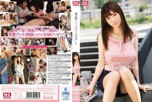 ดูหนังโป๊ออนไลน์ SNIS-520 Saki Okuda เดทนี้พี่โนบรา