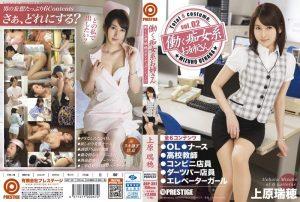 ดูหนังโป๊ออนไลน์ ABP-361 หนูเปล่ามั่วแค่ยั่วหลายชุด Mizuho Uehara