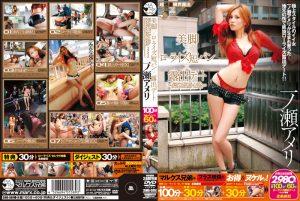 ดูหนังโป๊ออนไลน์ SMA-589 โชว์เสียวที่บ้านเกิด Ameri Ichinose