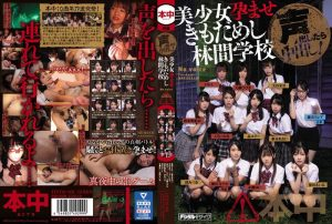 ดูหนังโป๊ออนไลน์ Sakuragi Rin สุดละยำตำหน้าผัว SHKD-445