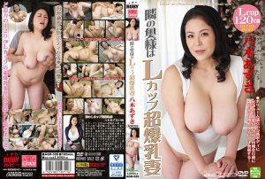 ดูหนังโป๊ออนไลน์ AGR-029 Hagi Azusa