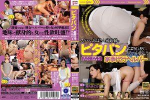 ดูหนังโป๊ออนไลน์ SGM-22 Hiraoka Rieko&Karasuma Madoka& Kashiwagi Maiko
