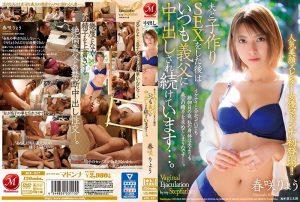ดูหนังโป๊ออนไลน์ JUL-217 ทีเด็ดพ่อผัวใส่รัวๆรสอูมามิ Ryou Harusaki