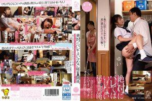 ดูหนังโป๊ออนไลน์ PIYO-053 Nagase Yui