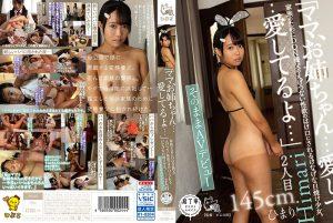 ดูหนังโป๊ออนไลน์ PIYO-072