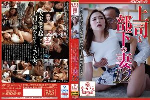 ดูหนังโป๊ออนไลน์ NSPS-904 Iiyama Kaori
