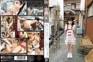 ดูหนังโป๊ออนไลน์ IENE-271 Momoi Rin