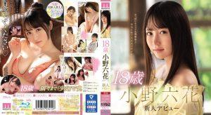 ดูหนังโป๊ออนไลน์ Rikka Ono เดบิวต์แซบหลายหนูอายนะคะ MIDE-770