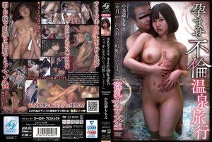 ดูหนังโป๊ออนไลน์ APNS-191 Takanashi Momoe