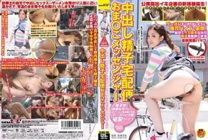 ดูหนังโป๊ออนไลน์ SDMT-984 Takikawa Kanon