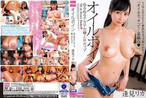 ดูหนังโป๊ออนไลน์ EKDV-636 Aimi Rika