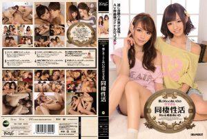 ดูหนังโป๊ออนไลน์ Rio & Aino Kishi แซนด์วิชขนานแท้คู่หูแชร์ค่าห้อง IPZ-127