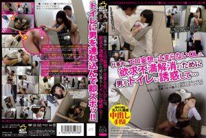 ดูหนังโป๊ออนไลน์ KIL-024 Aoi Koharu&Arimura Chika&Shinoda Ayane&Takei Maki