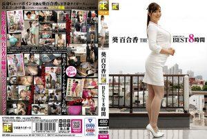 ดูหนังโป๊ออนไลน์ KTSG-003 Aoi Yurika