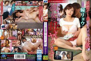 ดูหนังโป๊ออนไลน์ NDRA-076 Hitomi Ryou