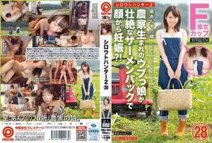 ดูหนังโป๊ออนไลน์ SRS-043 Hoshi Anzu