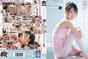 ดูหนังโป๊ออนไลน์ DASD-701 Junshin Karen ดูหนังXXX คลิปหลุดใหม่ 2020 ฟรีHD