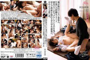 ดูหนังโป๊ออนไลน์ KIMU-009 Kawana Ai