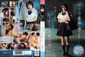 ดูหนังโป๊ออนไลน์ CAWD-104 Kira Rin