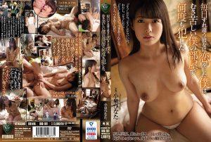 ดูหนังโป๊ออนไลน์ RBD-981 Koizumi Hinata