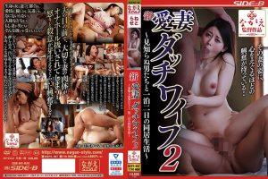 ดูหนังโป๊ออนไลน์ Megumi Meguro รสนิยมเฮียพาเมียมาโดนรุม NSPS-897