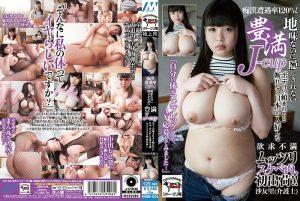 ดูหนังโป๊ออนไลน์ NINE-034