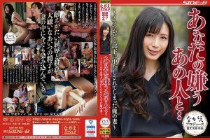 ดูหนังโป๊ออนไลน์ NSPS-916 Nakajou Kanon