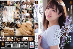ดูหนังโป๊ออนไลน์ SSPD-160 Ninomiya Hikari